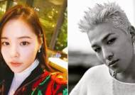 MIN HYO-RIN Discusses Her Relationship With TAEYANG, And Rumors Of Their Breakup