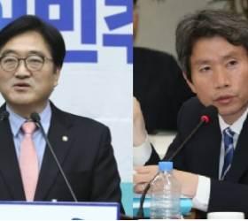 """민주당 """"국민의당과 <!HS>선거구<!HE>제 연대 가능""""…야당에 손 내밀며 한국당 포위전략 가동"""