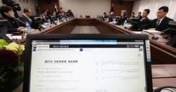설부터는 김영란법 농축수산물 선물비 10만원까지 허용