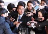 김태효 전 靑비서관 법원 출석…밤늦게 구속여부 결정