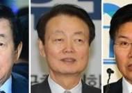 10년만에 야당 원내대표 뽑는 한국당, 응답하라 1998? 2003?