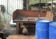 음식물 폐기물을 허가 없이 가축사료로 사용한 폐기물 업체들