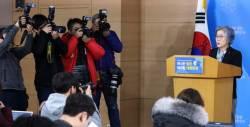 """""""김영란법, 사회ㆍ경제 긍정 영향…농축수산물 매출 감소있다곤 하나 파급 효과 크지 않아 """""""