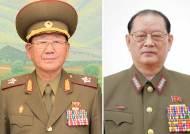 [단독] 北 실세 황병서 출당, 김원홍은 수용소 끌려갔다