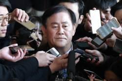 [속보] 법무부, <!HS>최경환<!HE> 의원 체포동의요구안 국회 제출