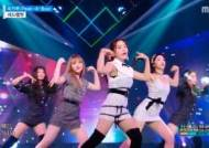 WATCH: The Skimpy Stage Costumes of This Girl Group Are Being Frowned Upon