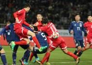 한국축구, 김정은의 '빨치산 축구'와 격돌