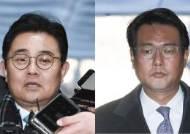 전병헌·김태효, 나란히 구속 영장 기각…검찰 수사 차질 불가피