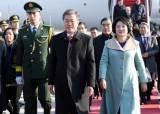 文 대통령, 시진핑의 '동주공제' 인용…'사드보복' 차단 제도화 제안