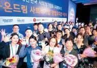 [시선집중] '미래 향한 진정한 파트너' 비전 선포 … 지역주민에게 희망 주는 기업으로