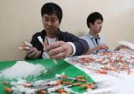 '마약 범죄' 출소 16일만에 또…환각 상태로 지구대 찾아간 40대 男