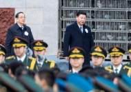 中, 국빈 방문에 차관보가 공항영접, 박근혜 땐 선임차관급