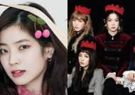 TWICE DAHYUN Invites RED VELVET Members To Dine Together