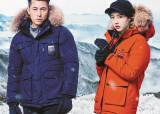 [leisure&] 전문 산악인용 헤비구스다운 재킷 출시 … 눈꽃산행 더 안전하게 즐긴다
