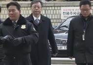 우병우 이번엔 구속…18개월간 5개 수사팀·30여명 검사 투입