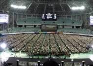 [서소문사진관]월드 기네스 오케스트라...8399명의 하모니