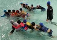 생존수영 초등학교 전학년으로 확대… 안전체험관 22곳 신설