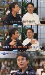 """유시민 """"정도전, 서울 보면 인생 최대의 희열 느낄 것"""""""