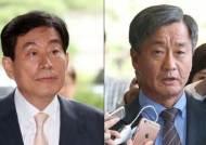 """원세훈·이종명 '댓글부대 불법지원' 부인…""""범죄집단처럼 만들어"""""""