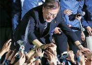 민주당은 '문재인 지지표', 한국당은 '홍준표 구상'…지방선거 예선전 키 팩터