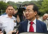 '성완종 리스트' 홍준표 대법원 판결 22일…무죄 확정될까