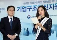 """최종구 """"금리 인상 본격화된다면 중소·중견기업 부실화 우려"""""""