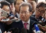 '성완종 리스트' 홍준표 대표의 운명은…22일 상고심 선고