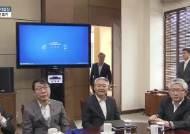 'UAE 특사 의혹' 임종석, 돌연 3.5일 연차휴가