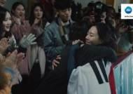 한국 P&G, 이상화·이승훈 선수의 '땡큐맘 캠페인' 영상 공개