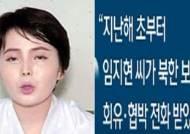 """""""방송 출연 특수부대 탈북자 재입북"""" 北보위성 납치 의혹"""