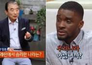 한국서 자신이 '외국인'임을 까먹은 듯한 연예인들