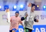 한국 축구가 평창에 내민 따뜻한 손... 홍명보 자선경기