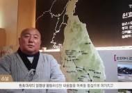 [굿모닝 내셔널]원효대사 '해골물' 설화 터에 '깨달음 체험관'