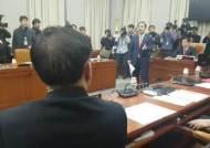 [디지털 라이브] '휴가' 임종석 靑 만찬은 참석, 국회 안갔다