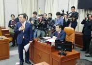 [포토사오정]1대8 썰전(?) 펼쳐진 국회 운영위