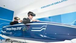 [국민의 기업] '평창 ICT올림픽 체험관'으로 첨단서비스 제공