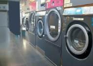[비즈스토리] 대세는 1인창업 … 인건비 걱정 없는 소자본 '세탁편의점' 인기