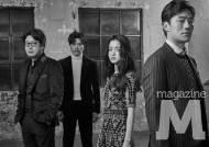 [매거진M] 뜨거운 역사 거쳐온 '1987' 김윤석·김태리·박희순·이희준