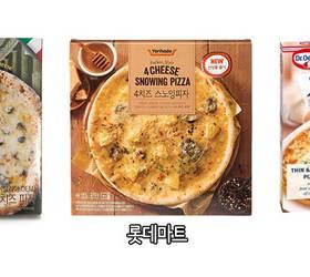 [<!HS>간편식<!HE> <!HS>별별비교<!HE>] 가장 맛있는 마트 피자를 찾아냈다