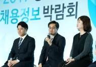 """김동연, """"내년 공공기관 2만3000명 채용…상반기 절반 이상 뽑아"""""""