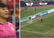 국가대표 출신 골키퍼를 얼게 한 '비정상' 알베르토 축구실력