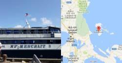 필리핀서 258명 탄 여객선 침몰…최소 4명 사망ㆍ88명 실종