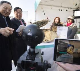 겨울올림픽 펼쳐질 평창에 '5G 기술 마을' 열렸다