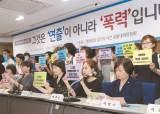 [결산] 2017 한국영화 여성들, 안녕하십니까② 영화계 내 성폭력과 성 불평등, 침묵을 깨다