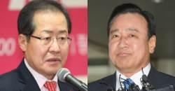 '성완종 리스트' 홍준표·이완구 대법원 '무죄' 확정