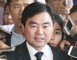 """대법 """"'넥슨 뇌물수수' 진경준 전 검사장 2심 다시하라"""""""