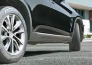 [2017년 빛낸 상품과 브랜드] 승차감·주행성능 업그레이드 … 도심형 SUV 전용 타이어 '크루젠HP71' 인기