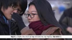[굿모닝 내셔널]서해 '명품 해넘이 10선' 가족·연인과 함께