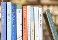 [책 속으로] 소설 바람 거셌던 한 해, 페미니즘도 뜨거운 이슈…1인 출판, 독립서점 약진