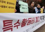[월간중앙] 대한민국 비밀예산 '묻지마 특수활동비' 1조원의 행방